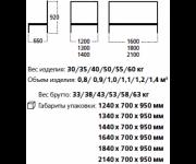 """Модуль """"Кабуки"""" вставка (размер 1200)"""