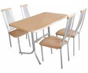 Стол c прямоугольной столешницей С-750