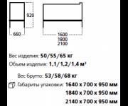 """Модульный элемент """"Кабуки"""", лев. (прав) с высоким подлокотником (размер 1800)"""