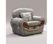 Кресло Рейна