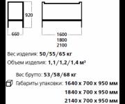 """Диван """"Кабуки"""" тройной, с высокими подлокотниками (размер 1600)"""