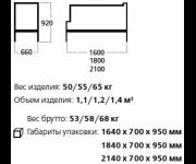 """Модульный элемент """"Кабуки"""" угловой, левосторонний (правосторонний) - размер 2100"""
