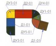 """Модульная система """"Логик-01"""""""