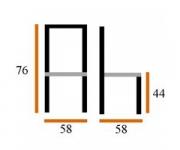 Кресло Зоя S5